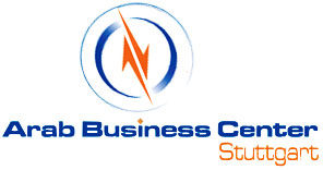 arab business Logo